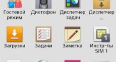 LG G Pro Lite Dual Screenshots 25