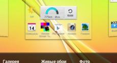 LG G Pro Lite Dual Screenshots 38