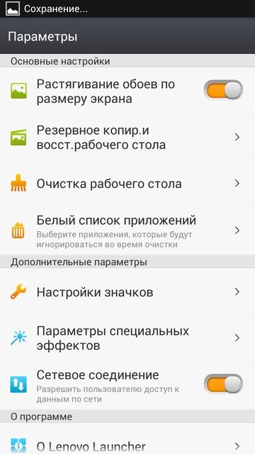 Androvipru - каталог c лучшими играми, программами и другими приложениями на андроид