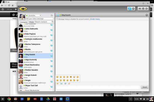 Screenshot 2013-11-21 at 15.35.35