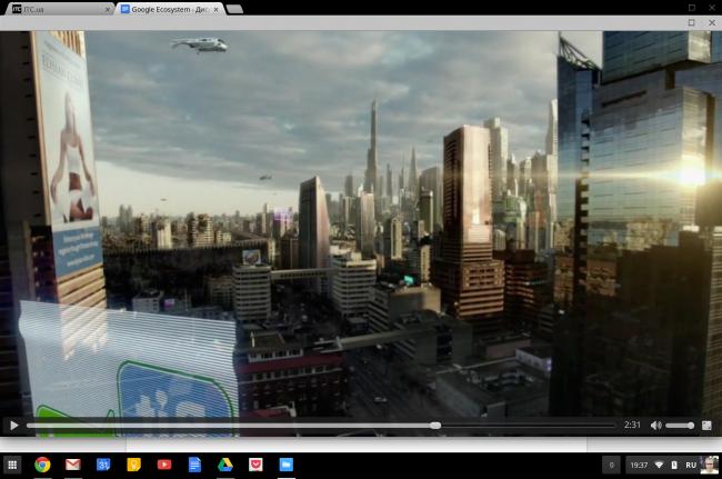 Screenshot 2013-11-21 at 19.37.54