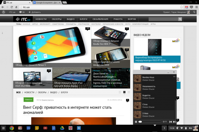 Screenshot 2013-11-21 at 19.38.44