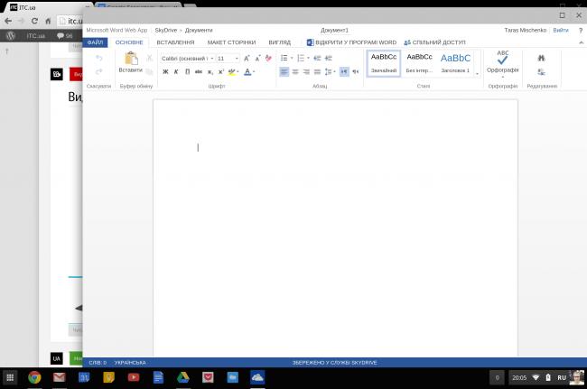 Screenshot 2013-11-21 at 20.05.34