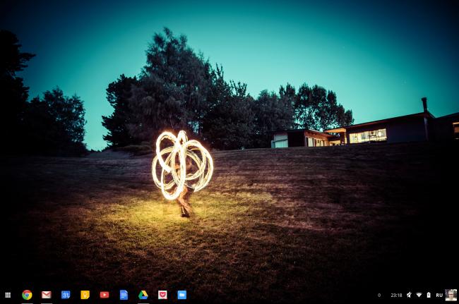 Screenshot 2013-11-21 at 23.18.29