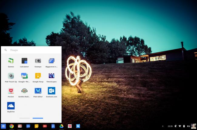 Screenshot 2013-11-21 at 23.39.26