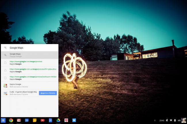 Screenshot 2013-11-21 at 23.42.57