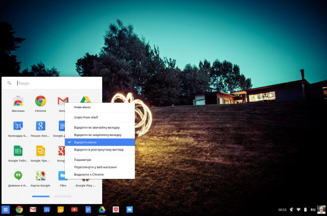 Screenshot 2013-11-22 at 00.53.53