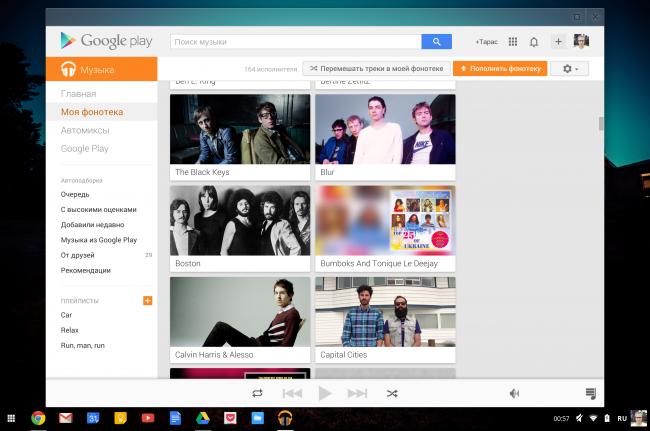 Screenshot 2013-11-22 at 00.57.22