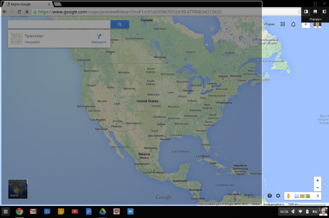Screenshot 2013-11-22 at 00.58.42