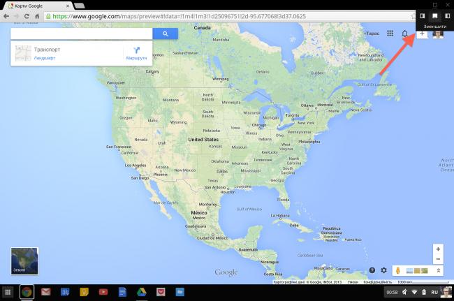 Screenshot 2013-11-22 at 00.58.57