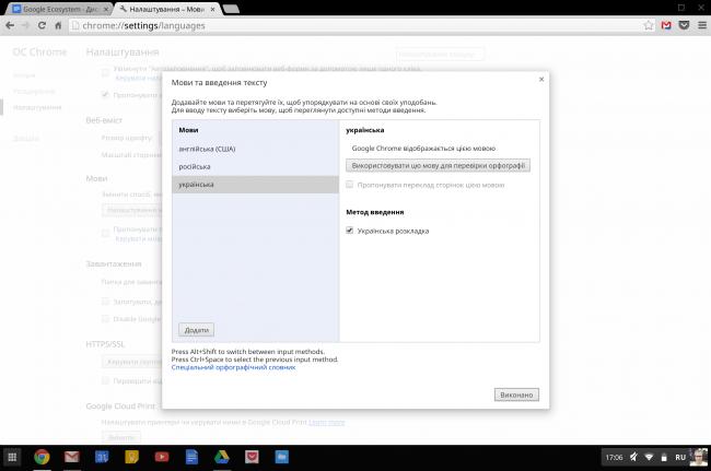 Screenshot 2013-11-22 at 17.06.03