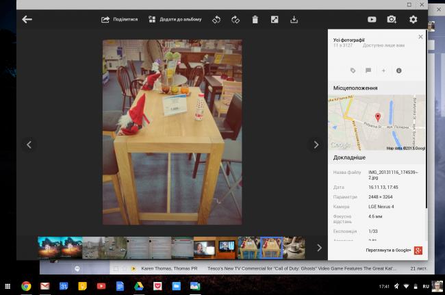 Screenshot 2013-11-22 at 17.41.10