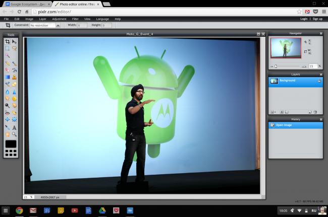 Screenshot 2013-11-22 at 18.05.21
