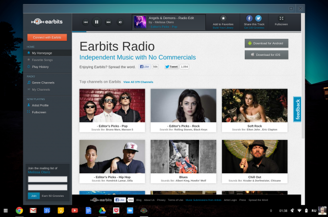 Screenshot 2013-11-25 at 01.38.52