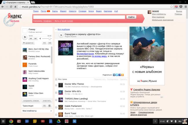 Screenshot 2013-11-25 at 01.42.38