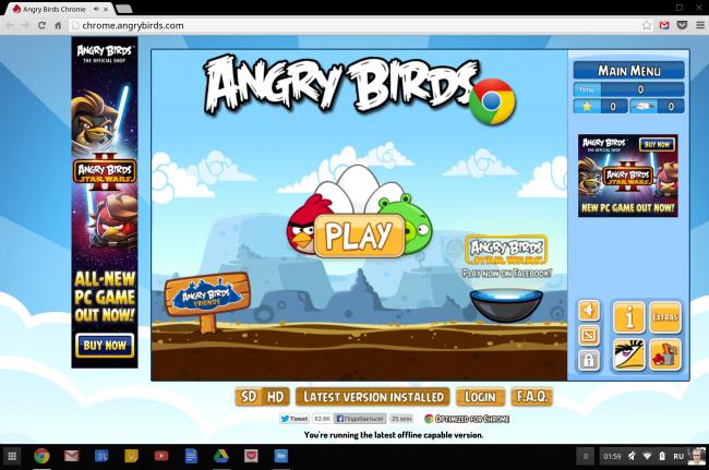 Screenshot 2013-11-25 at 01.59.56