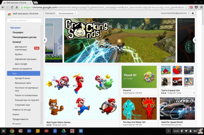 Screenshot 2013-11-25 at 02.00.51