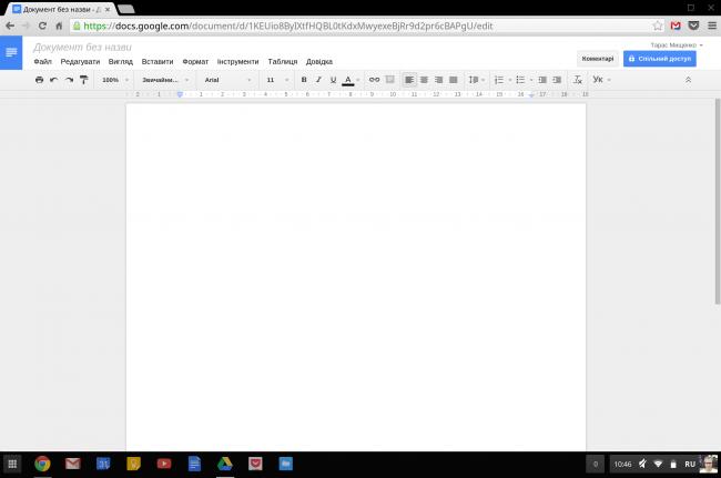 Screenshot 2013-11-25 at 10.46.55