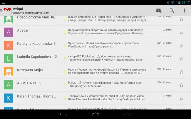 Screenshot_2013-11-25-01-17-40