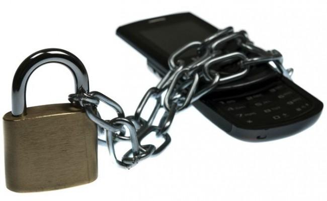 phone-security-header