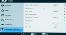 ASUS_VN279_menu_8