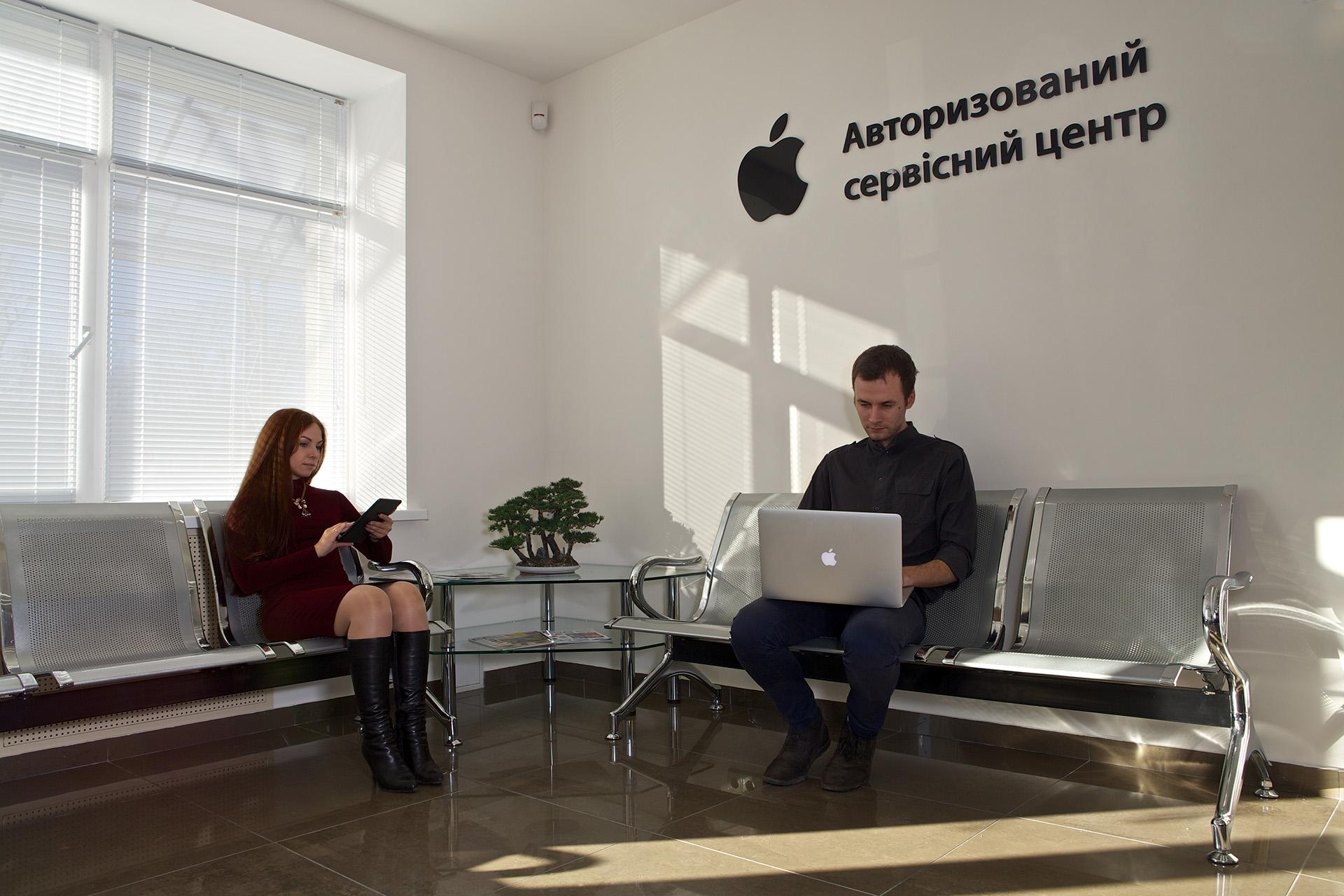 http://appleman.ru