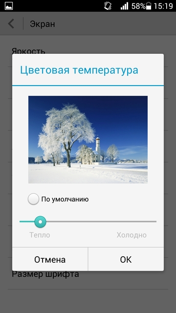 HUAWEI Honor 3 Screenshots 43