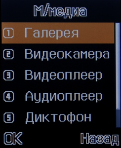 Обзор телефона Sigma mobile X-Treme PR67 (City)
