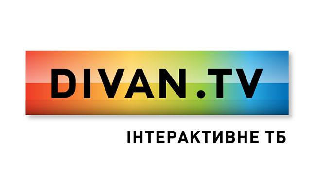 Сервис DIVAN.TV интегрирован в телевизоры Philips Smart TV модельных рядов 2012 и 2013 годов