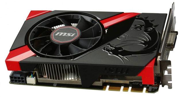 MSI представляет компактные компоненты для создания игровых компьютерных систем