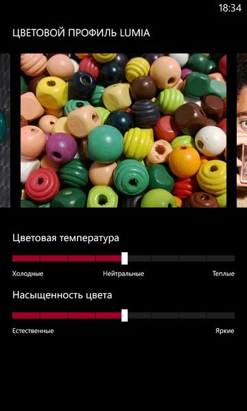 Nokia Lumia 925 Screenshots 02