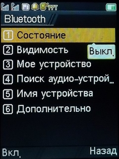 Обзор телефона Sigma mobile X-treme DZ67 Travel