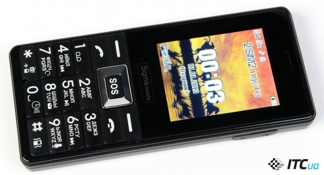 Sigma mobile X-Treme PR67