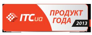 product2013-300x115-transparent