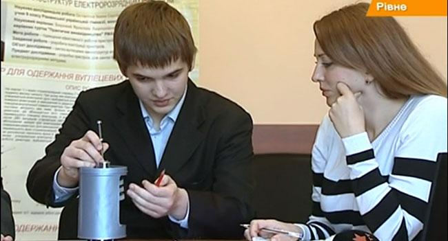 15-летний украинский школьник предложил метод лечения рака без химиотерапии
