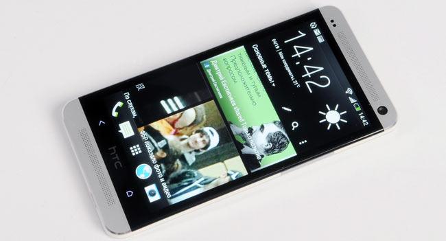 02-HTC-One-ITC