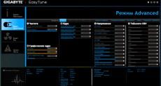 GIGABYTE_GA-H81M-HD3_Easy_tune_2