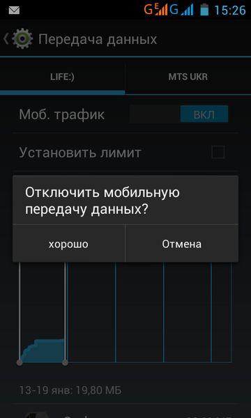 Lenovo Ideaphone A369i screenshots 01