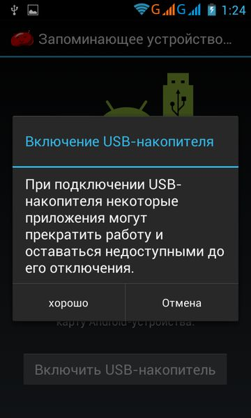 Lenovo Ideaphone A369i screenshots 02