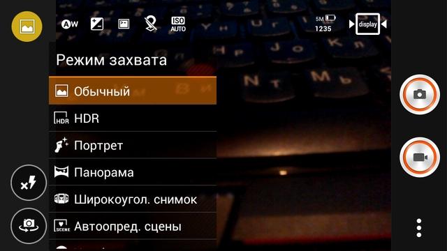 Как сделать экрана леново телефон