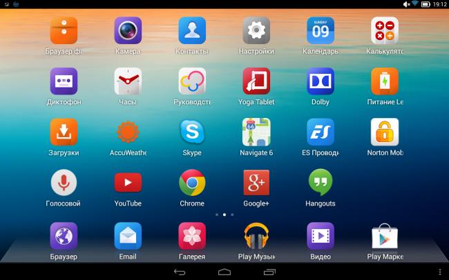 Как сделать снимок экрана на планшете леново