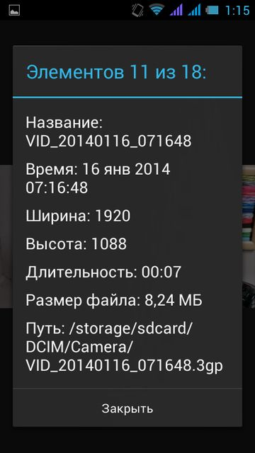 Sigma mobile X-TREME PQ22 screenshots 76