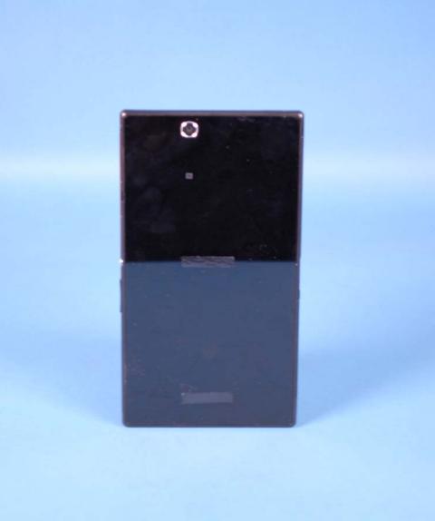 Xperia-Z-Ultra-SGP412-Wi-Fi1