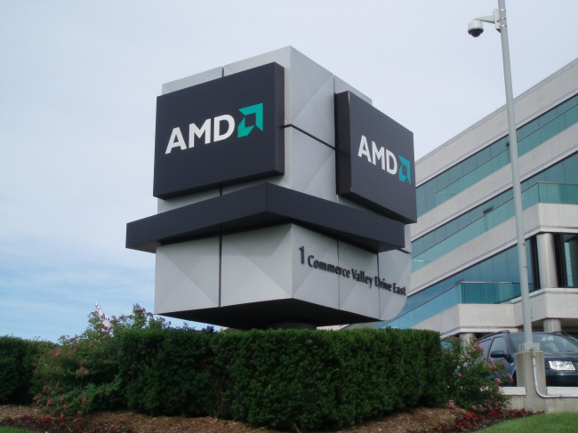 amd_headquarters1_en_0 (1)