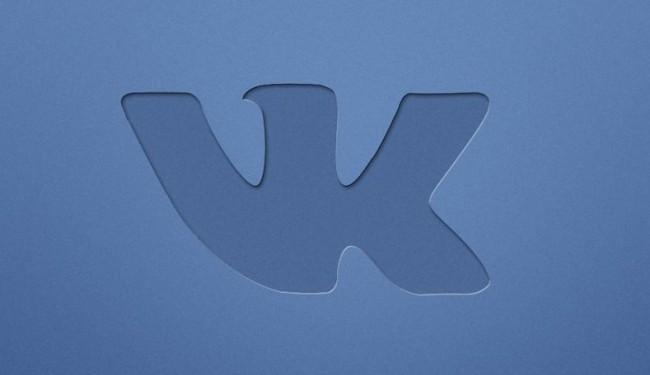 vkontakte+vkontakte+logotip+vk+vkontakte+logo+vk+vkontakte+logo+fon+42713158291