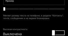 wp_ss_20140129_0034