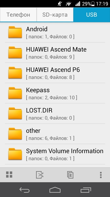 HUAWEI Ascend P6 Screenshots 02
