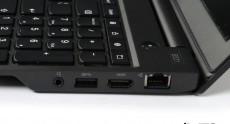 Lenovo_ThinkPad_S531 (10)