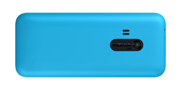 Nokia 220 - бюджетный мобильный телефон с возможностью интернет-доступа