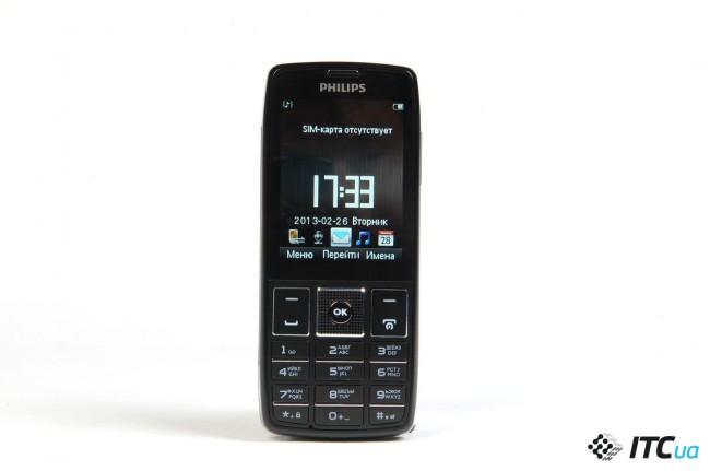 Philips Xenuim X5500 09